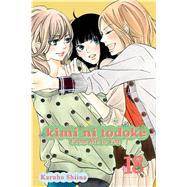 Kimi ni Todoke: From Me to You, Vol. 18 by Shiina, Karuho; Shiina, Karuho, 9781421559179