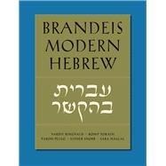 Brandeis Modern Hebrew by Ringvald, Vardit; Porath, Bonit; Peleg, Yaron; Shorr, Esther; Hascal, Sara, 9781611689181