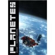Planetes Omnibus 1 by Yukimura, Makoto, 9781616559212