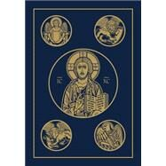 Holy Bible by Ignatius Press, 9781586179281