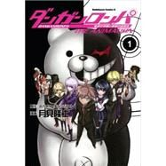 Danganronpa 1 by Chunsoft, Spike (CRT), 9781616559281