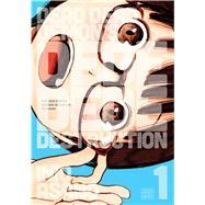 Dead Dead Demon's Dededede Destruction 1 by Asano, Inio, 9781421599359