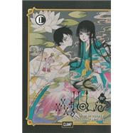 xxxHOLiC Rei 1 by CLAMP, 9781612629391