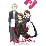 The Melancholy of Suzumiya Haruhi-chan, Vol. 9 by Tanigawa, Nagaru; Ito, Noizi; Puyo, 9780316259392