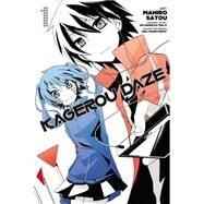 Kagerou Daze, Vol. 1 (manga) by Satou, Mahiro; Shidu; Jin, 9780316259491