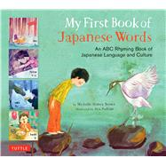 My First Book of Japanese Words by Brown, Michelle Haney; Padron, Aya, 9780804849531