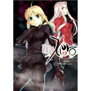 Fate / Zero 2 by Urobuchi, Gen (CRT); Shinjiro; Type Moon, 9781616559540