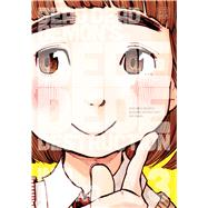 Dead Dead Demon's Dededede Destruction 3 by Asano, Inio, 9781421599588