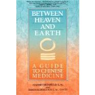 Between Heaven and Earth by BEINFIELD, HARRIETKORNGOLD, EFREM, 9780345379740