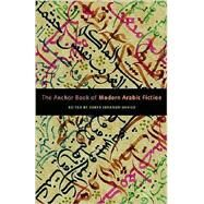 The Anchor Book of Modern Arabic Fiction at Biggerbooks.com