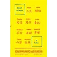 China in Ten Words by HUA, YUBARR, ALLAN H., 9780307739797