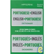 Portuguese-English/ English-Portuguese Practical Dictionary