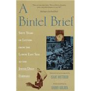 A Bintel Brief at Biggerbooks.com