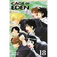 Cage of Eden 18 by Yamada, Yoshinobu, 9781612629834