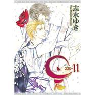 Ze 11 by Shimizu, Yuki, 9781934129845