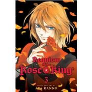 Requiem of the Rose King 5 by Kanno, Aya, 9781421589886