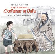 Ming's Adventure With Confucius in Qufu: A Story in English and Chinese by Jian, Li; Wert, Yijin, 9781602209893