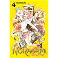 Noragami: Stray God 4 by Adachitoka, 9781612629940