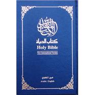 Holy Bible by Biblica, 9781563209970