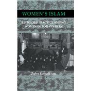 Womens Islam by Kamalkhani, 9781138869998